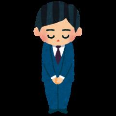【名古屋】職員研修による校舎閉校期間のお知らせ