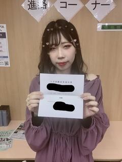 【名古屋】大学合格おめでとう!!