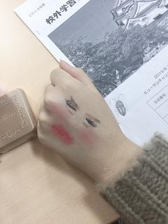【名古屋】手に顔!?
