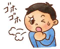 【名古屋】新年度の準備を進めましょう