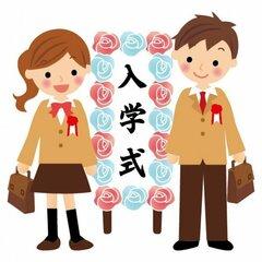 【名古屋】いよいよ明日は入学式!(^^)!