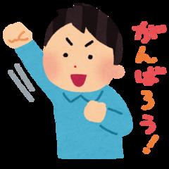 【名古屋】新年度の準備を!(^^)!