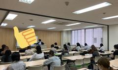 【名古屋】後期オリエンテーション!