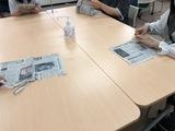 【名古屋】生徒交流会を実施しました@その1