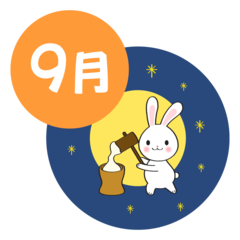 【名古屋】9月・新学期に向けて