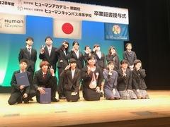 【那覇】卒業式★