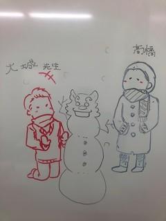 【那覇】冬休み期間のお知らせ