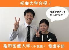 【那覇】祝☆大学合格☆