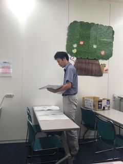 【那覇】レポート提出 Part2