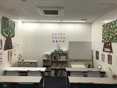 【那覇】教室レイアウト☆チェンジ