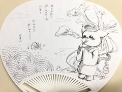 【那覇】オリジナルうちわ作りました(*^^*)