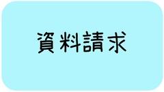 【那覇・沖縄】那覇学習センターの先生紹介Part2