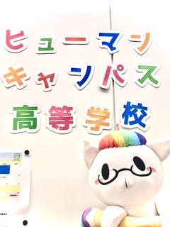 【那覇】キャンパスの教室にいってきたよ!