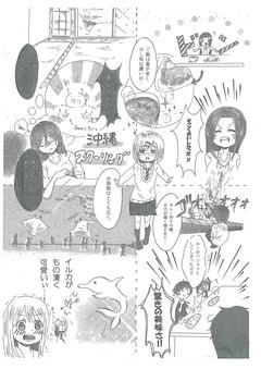 沖縄スクーリングのマンガが完成(*'∀'人)☆