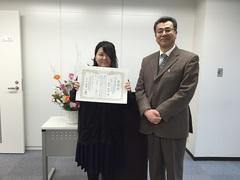 新潟県警察本部サイバー犯罪対策課長より賞状をいただきました
