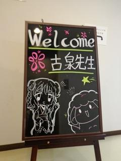 マンガ家古泉智浩先生が、ヒューマンキャンパス高校へ来てくださいました!!