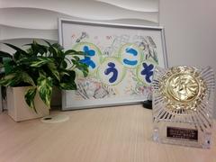 生徒満足度部門★優秀賞獲得しましたヽ(^o^)丿【新潟学習センター】