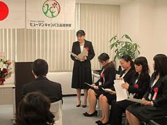 【新潟学習センター】本日前期卒業式が行われました!