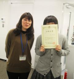 【新潟】祝☆ビジネス文書実務検定試験合格しました!