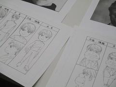 【新潟】今年最初のマンガ授業