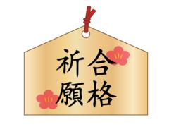 【新潟】新潟県の中学3年生ファイト~☆