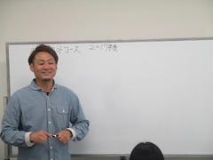 【新潟】明日(28日)は午前中は校舎クローズです