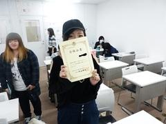 【新潟】11月4日はメディアシップ行こう♪