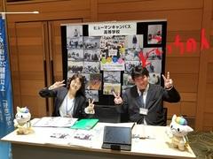 [新潟]合同相談会に行ってきました(*´▽`*)