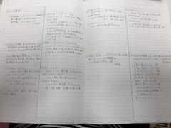 【新潟】1年生のHRがありました。