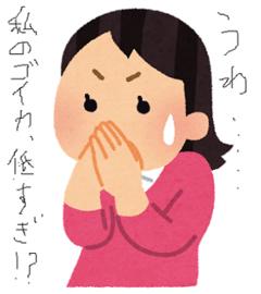 【新潟】2月イチオシ体験イベント(^o^)