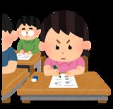【新潟】1、2年生の皆さん、明日から後期試験です