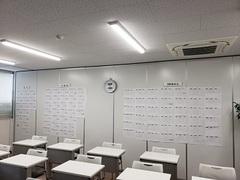 【新潟】新潟学習センターTwitterがあるよ(*´▽`*)