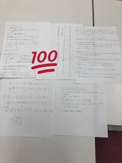 【新潟】生徒の自主性を育てるために・・・