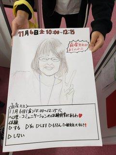 【新潟】圧が強いポスター・・・できました(*´▽`*)