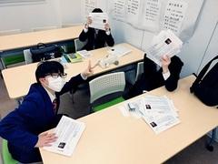 【新潟】新潟学習センター通信を発行します!