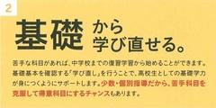♡ 佐渡学習センターの魅力 ~その2~ ♡@【佐渡学習センター】