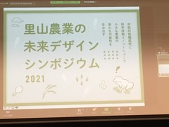 【佐渡】佐渡学習センターの生徒が受賞をしました!!!