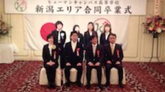 【十日町】卒業式