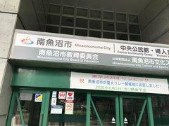 【十日町】池谷裕二先生講演会、残席わずかです!!
