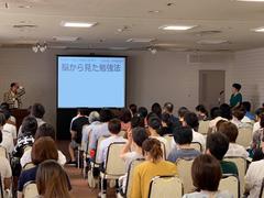【十日町】7/25 池谷先生講演会のご報告です!