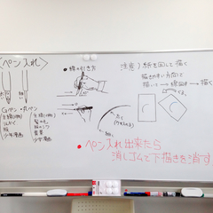 【岡山】プロに学ぶ★体験授業~マンガ・イラストコース~