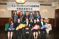 【岡山】笑顔満開❁卒業式