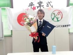 【岡山】卒業式 in 徳島
