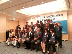 【岡山】卒業式 in 高松