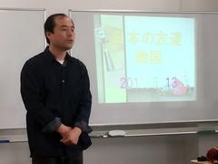 【岡山】韓国の文化を学ぼう♪