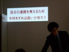 【岡山】進路講演会