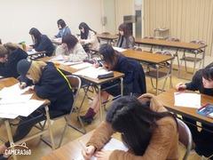 【岡山】単位認定試験