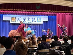 【岡山】沖縄スクーリング