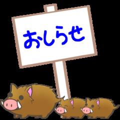 【岡山】4月の予定