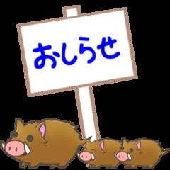【岡山】オンラインサポート・休校のお知らせ